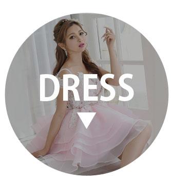ゆきぽよちゃんドレス